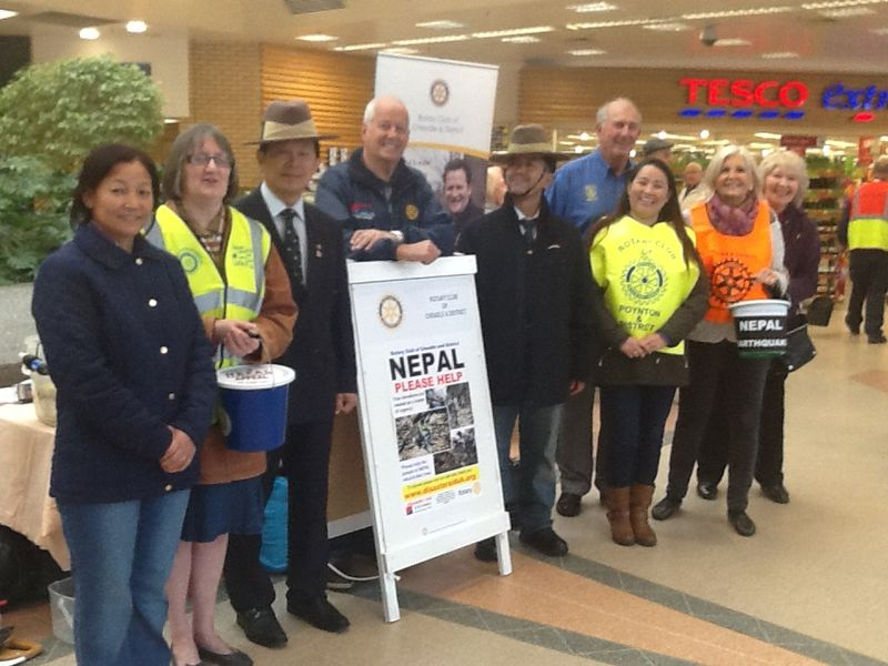 Nepal collection at Handforth Dean