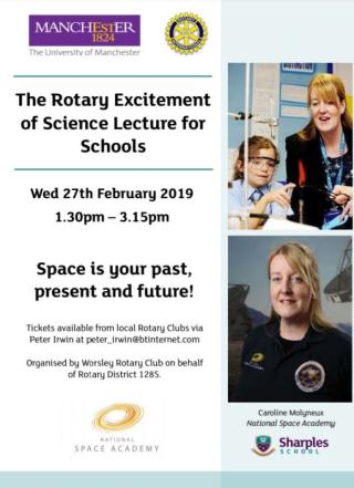 2019 Excitement of Science